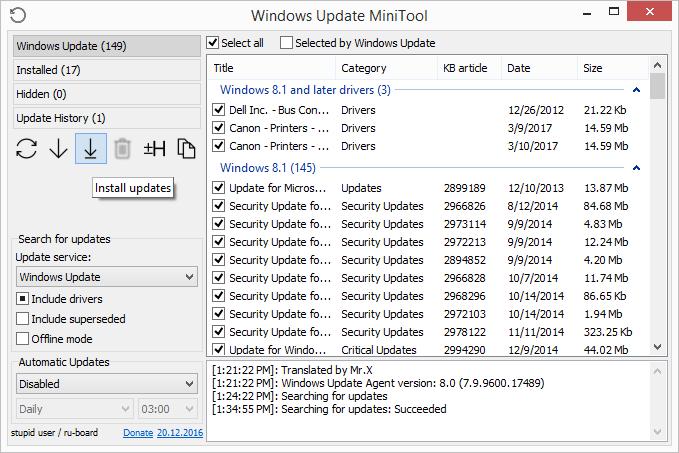 1607478846 584 Comment mettre a jour Windows sans Windows Update