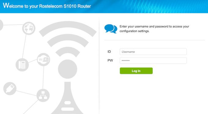1608128870 159 Comment voir qui est connecte a mon WiFi