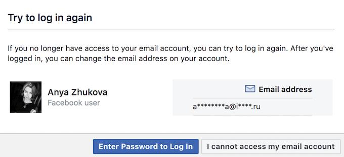 1608170879 246 Comment recuperer un compte Facebook lorsque vous ne pouvez pas