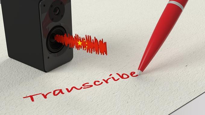Deux outils de transcription pour transformer l'audio en texte