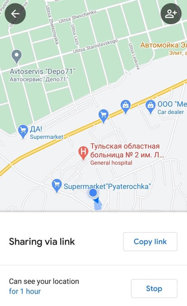 1608746551 216 Comment partager votre position sur Android