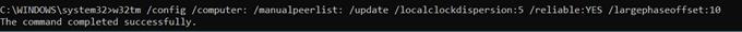 1609026272 822 Comment trouver un serveur NTP dans un domaine pour synchroniser