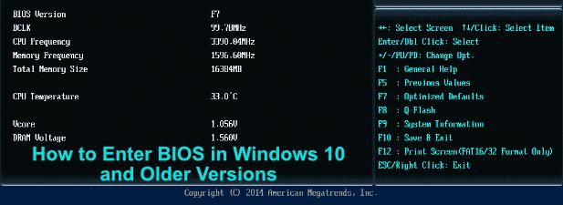 Comment entrer dans le BIOS dans Windows 10 et les