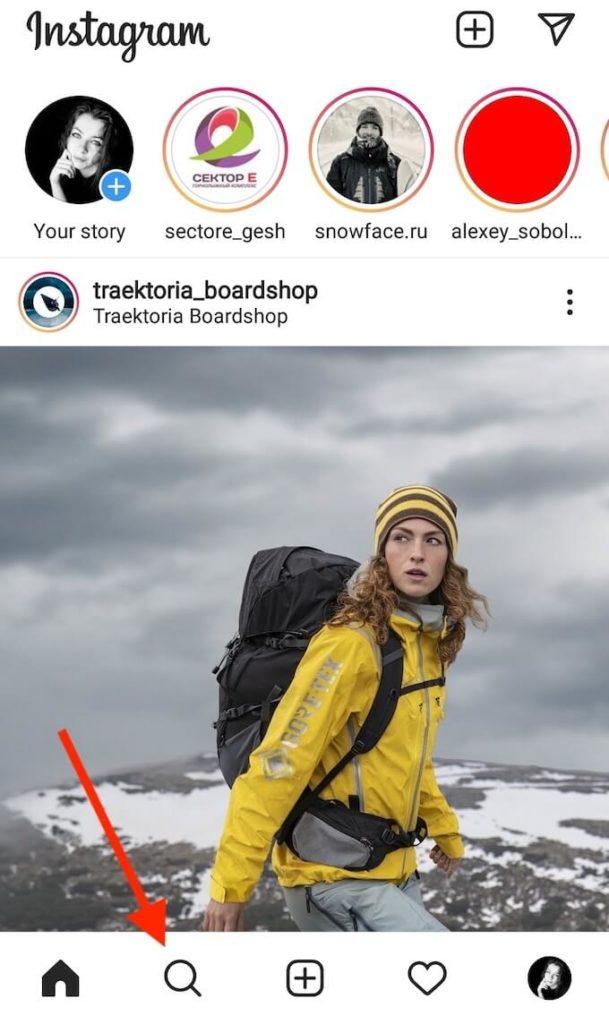 Comment verifier si quelquun vous a bloque sur Instagram et
